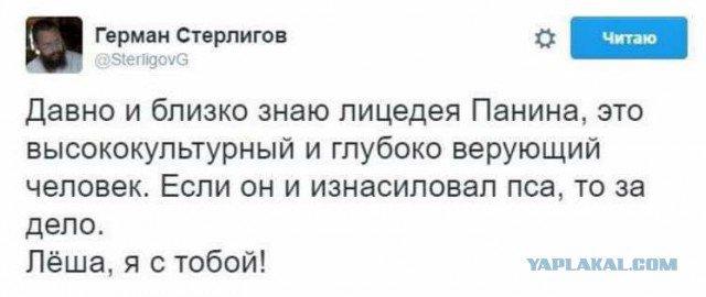 "Операция ""Собака Барабака"" - Цензор.НЕТ 3808"