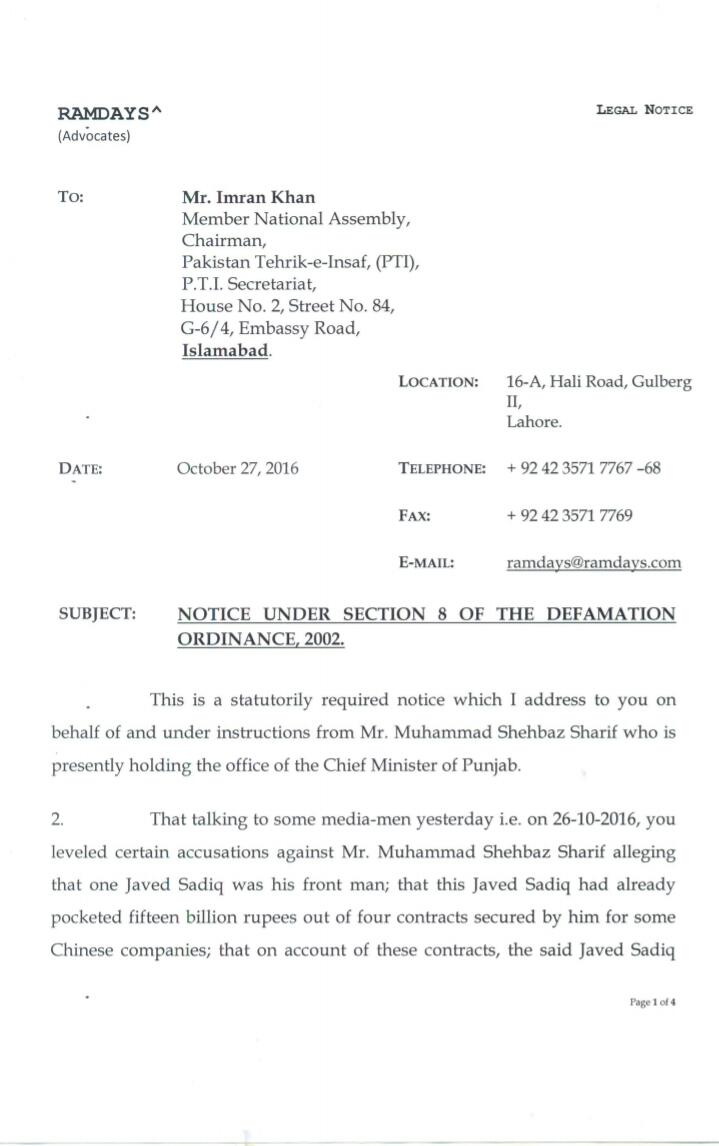 Legal notice served to Mr. Niazi! https://t.co/2EM2ZNXQVZ