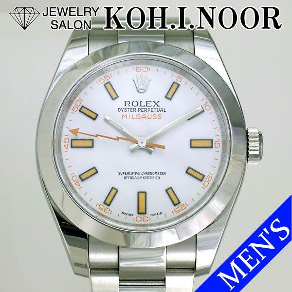 huge discount 1f13e c1f2c koh.i.noor-osaka on Twitter: