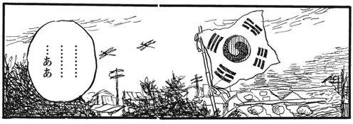 この世界の片隅に』戦時中の日常を描いた作品。原作は名作だから多くの人に見てもらいたいのに残念。重要なシーンに朝鮮進駐軍っぽい描写があるけど映画で描かれる