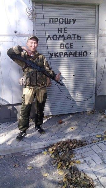 ВВС России отрабатывали в воздушном пространстве Беларуси нанесение ударов по объектам в Украине, - Скибицкий - Цензор.НЕТ 9392