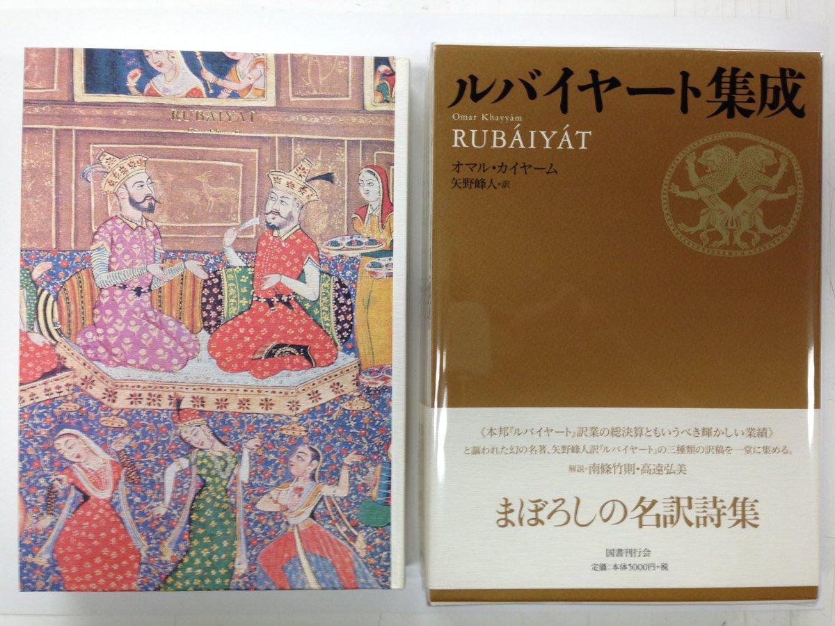 神保町の古書店 @ワンダー on Twitter: