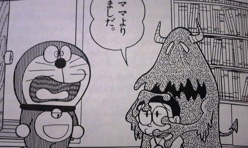[閒聊] 那些作品「有怪獸」纏著主角的?