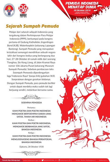 Sample cover letter for software trainer position