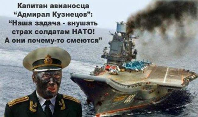 Американский ракетный эсминец Porter вошел в Черное море - Цензор.НЕТ 7749