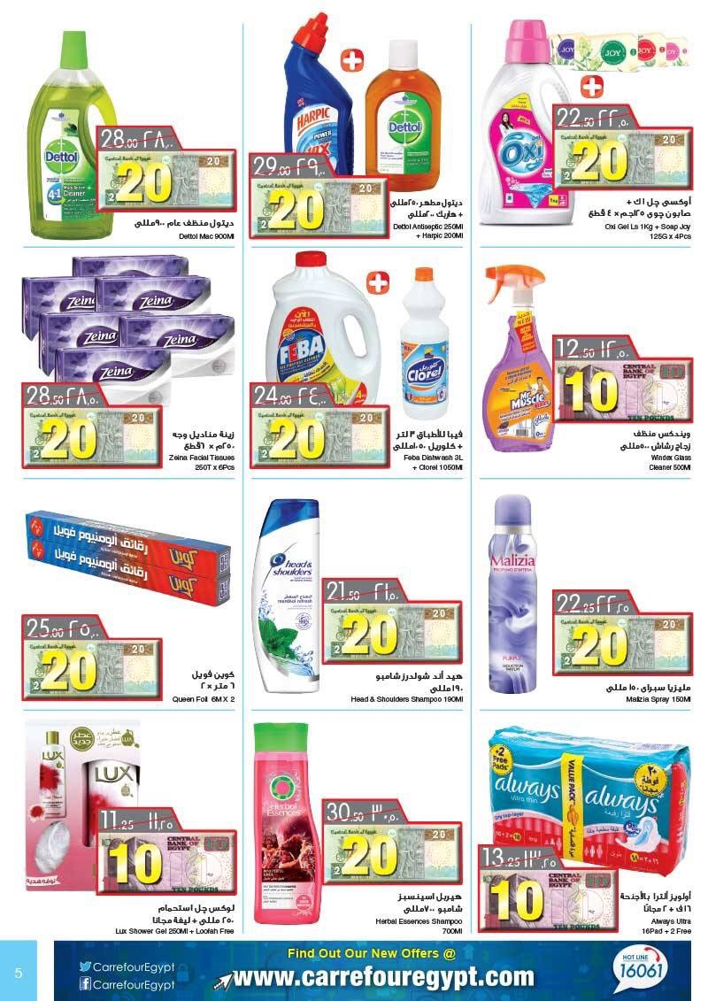 Carrefour Egypt Carrefouregypt Twitter