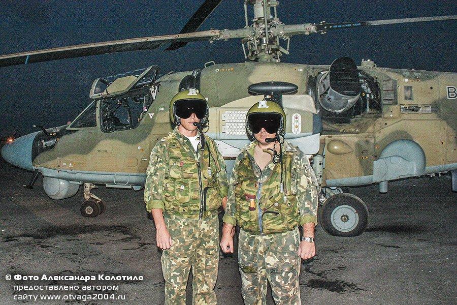 المروحيه الروسيه Ka-52  Cv4WwmBWcAAyTHf