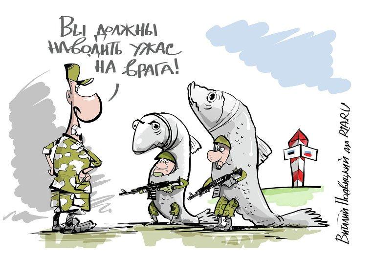 Смешные картинки про прибалтику, картинки 2012 скважины