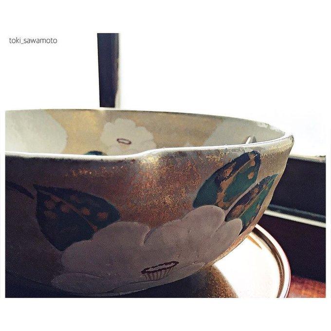 澤本陶器のtwitterイラスト検索結果