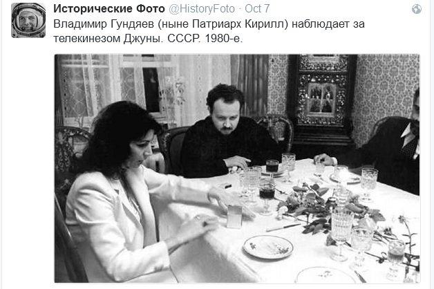 Семья Азарова передала свою землю под Киевом офшорной компании на Кипре - Цензор.НЕТ 5573