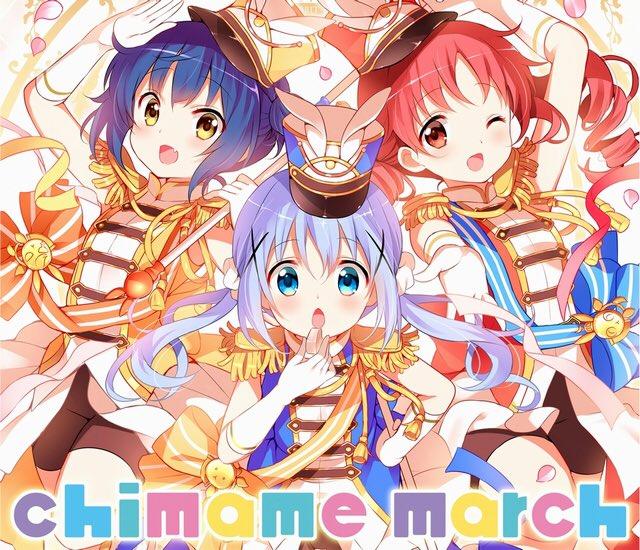 "Anime 2019 March: TVアニメ『ご注文はうさぎですか??』 On Twitter: ""チマメ隊CDアルバム「chimame March"