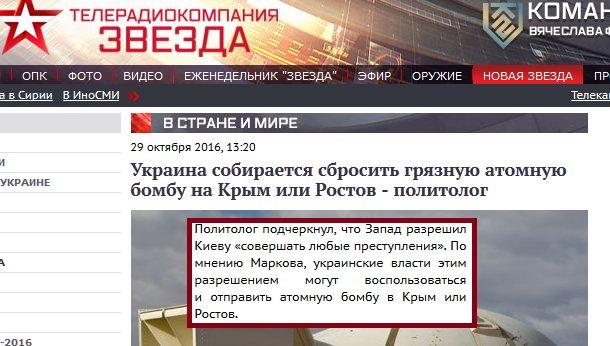 Полторак наказал 23 командиров частей из-за некачественного питания бойцов - Цензор.НЕТ 2459