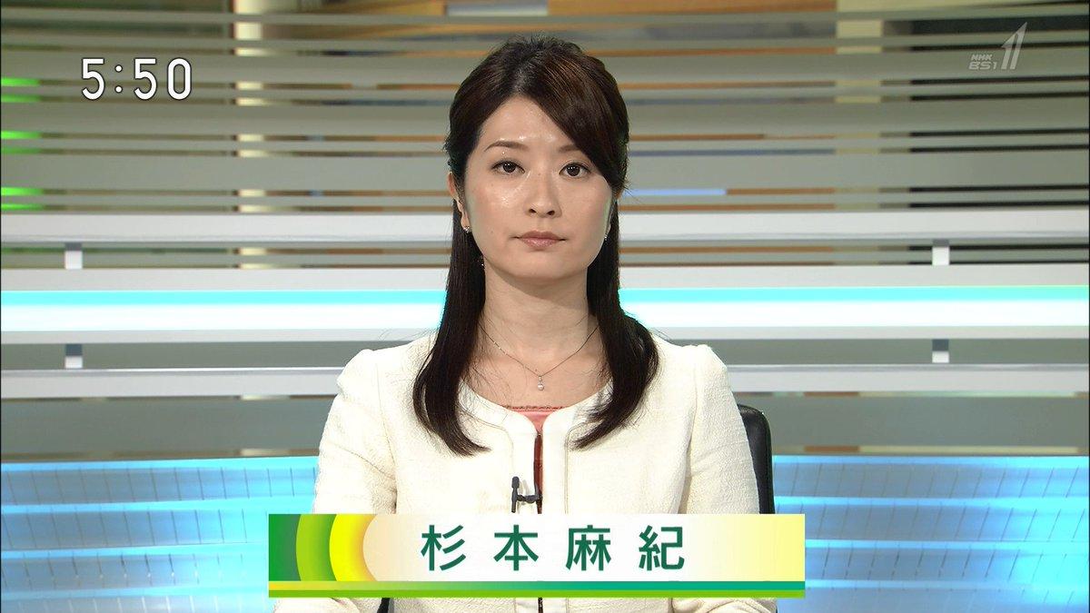 """kurage_raku on Twitter: """"杉本..."""