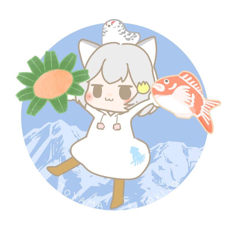 猫キズ専用絆創膏「にゃんそうこう」第3弾 ...