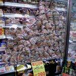 はえーよ!日ハムが日本一になったからシャウエッセン祭決定!多すぎ!