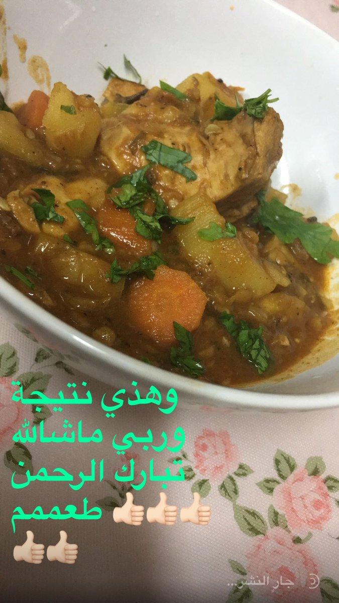 الوان الطيف كودخصم اجمل Al On Twitter ايدام دجاج وخضار بدون جلد صحي لذيذ