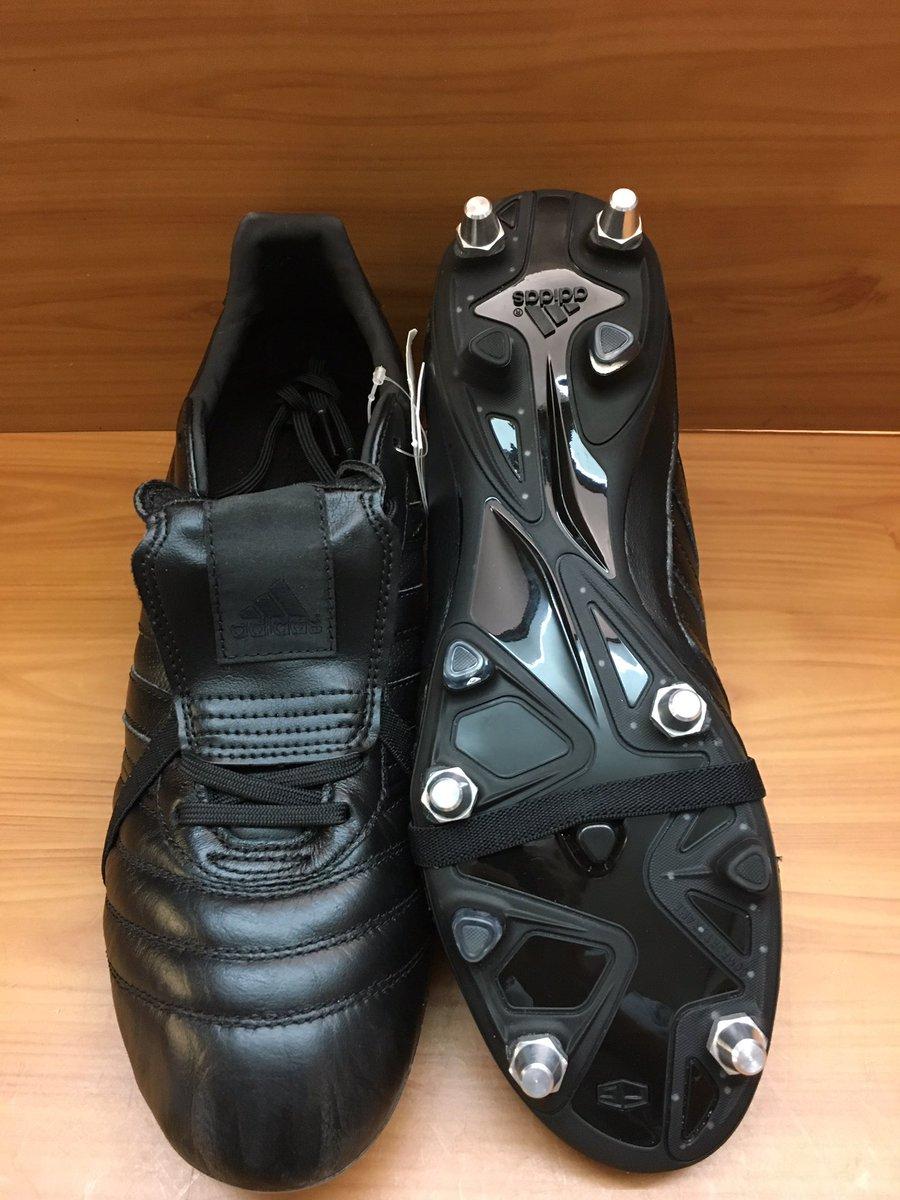 adidas gloro for sale ireland