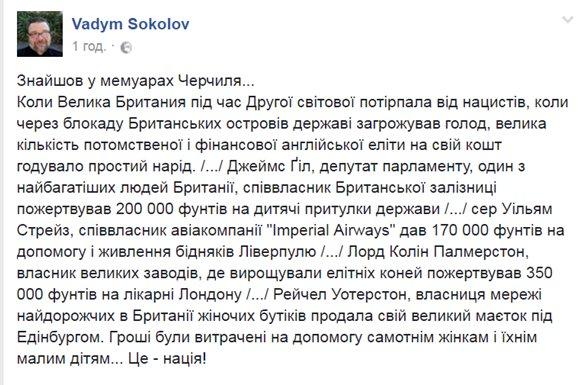 ГПУ назначила заместителями прокурора Запорожской области Шаповалова и Юрченко - Цензор.НЕТ 7746
