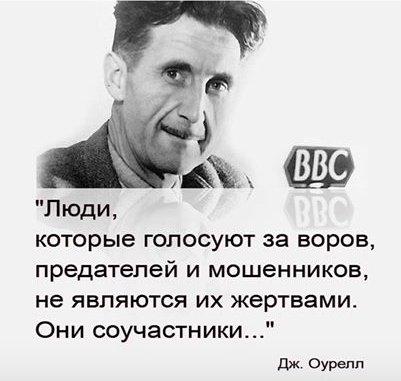 Добкин получил в подарок от отца 10 млн грн и имеет целый арсенал оружия: декларация - Цензор.НЕТ 5196