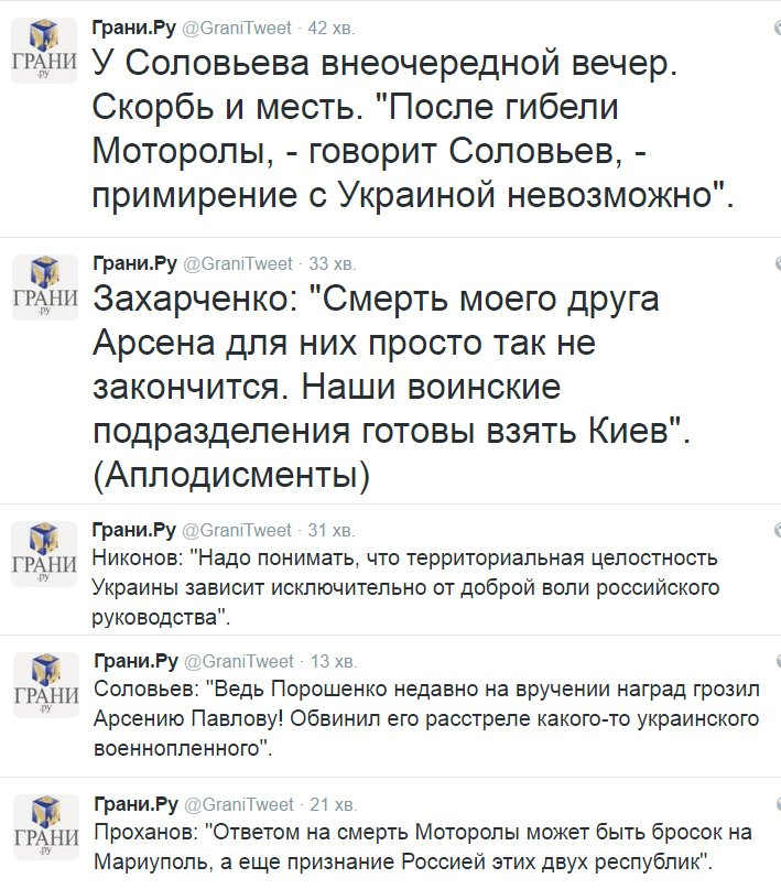 Влияние РФ на представителей Донбасса не безгранично, - Песков - Цензор.НЕТ 2147