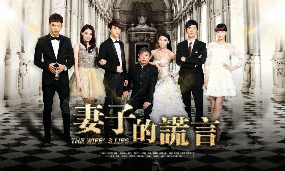 Phim Phim Màu Của Nước Mắt  SCTV13 -Trọn Bộ Tập Cuối