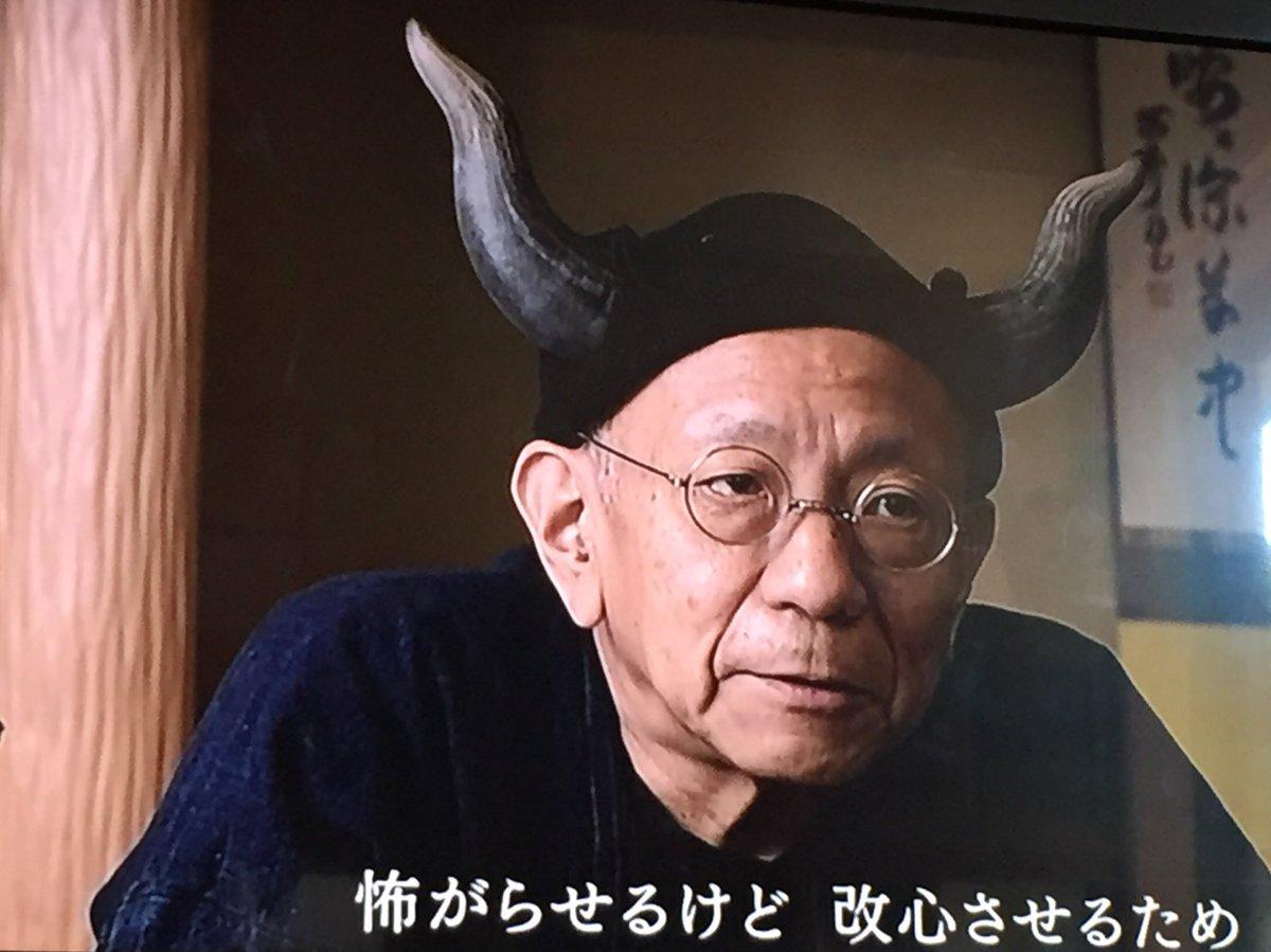 せんとくん の彫刻家 藪内さんが 手作りの牛頭ニットキャップかぶってる 超かっこいい https://t.co/AFDdEDT8yZ