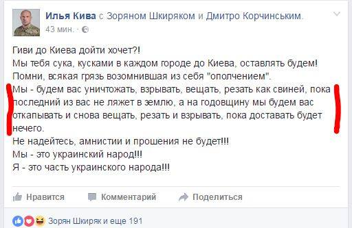 Влияние РФ на представителей Донбасса не безгранично, - Песков - Цензор.НЕТ 8041