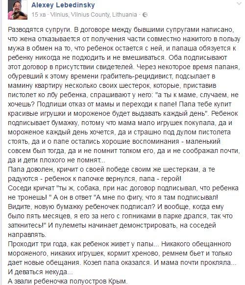 """Целью встречи в """"нормандском формате"""" будет продвижение в вопросе """"статуса Донбасса"""", - Эро - Цензор.НЕТ 5992"""