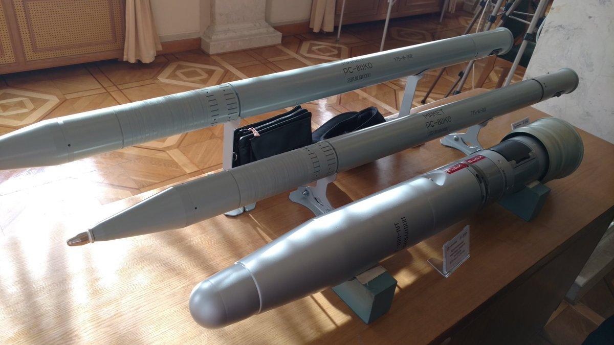 Новейшие разработки вооружения должны находиться под грифом секретности, - Парубий - Цензор.НЕТ 4230