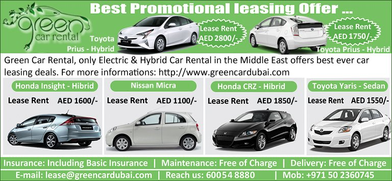 Green Car Rental On Twitter Green Car Rental Offers For More Info