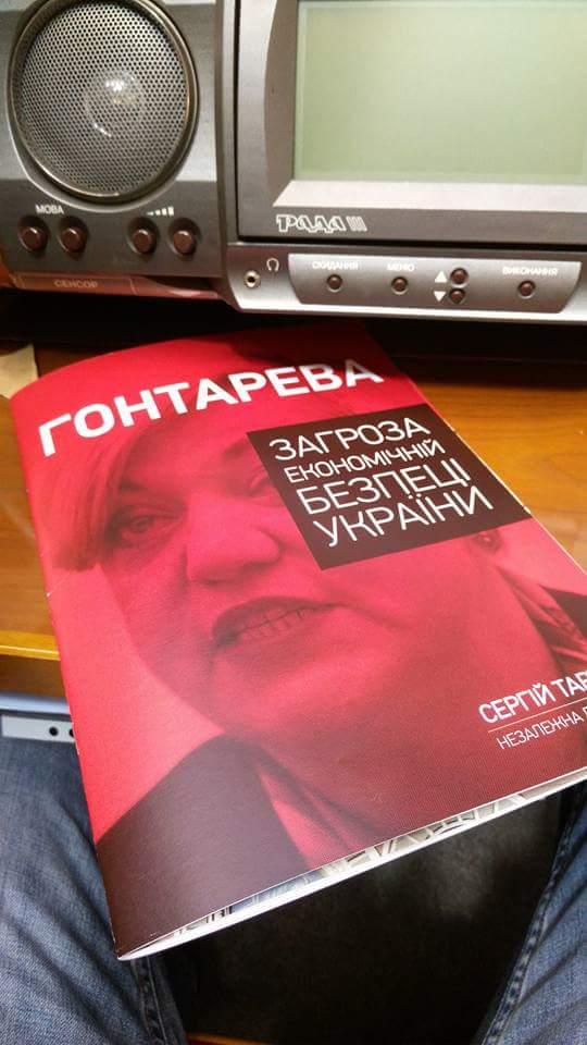 Порошенко должен убедить собственную фракцию голосовать за спецконфискацию средств Януковича, - Бурбак - Цензор.НЕТ 1821