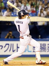 侍ジャパン強化試合に選出! 山田選手 「やるからには結果にこだわって最後まで全力でプレーしたいです。」 秋吉投手 「チームの代表として日本の代表として恥じないプレーをして、チームの勝利に貢献出来るよう頑張りたいと思います。」