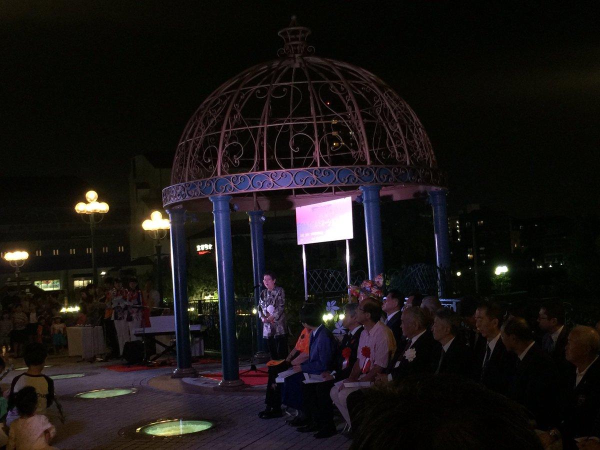 宝塚市の花のみちで本日からハロウィンイルミネーションを開催!18:15〜点灯式が始まりました!  https://t.co/EpHS89WxrK https://t.co/my2qFk0X1p