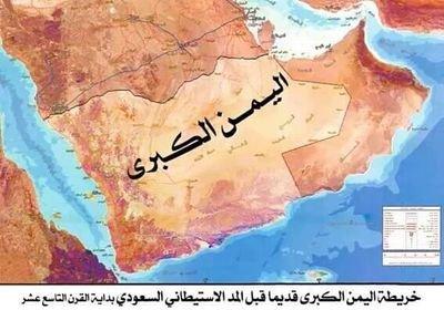 الملك شمر يهرعش Bashir74713 Twitter