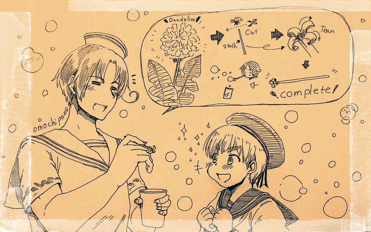 #APHコンビ版深夜のお絵描き60分一本勝負@hetaknb  セーラー組で【しゃぼん玉】 「変わったストロー使ってるですよ」 「これ菊に教えてもらった茎で作ったストローだよ~*」 「シー君も教えて欲しいのですよ!」 「いいよ~♪」