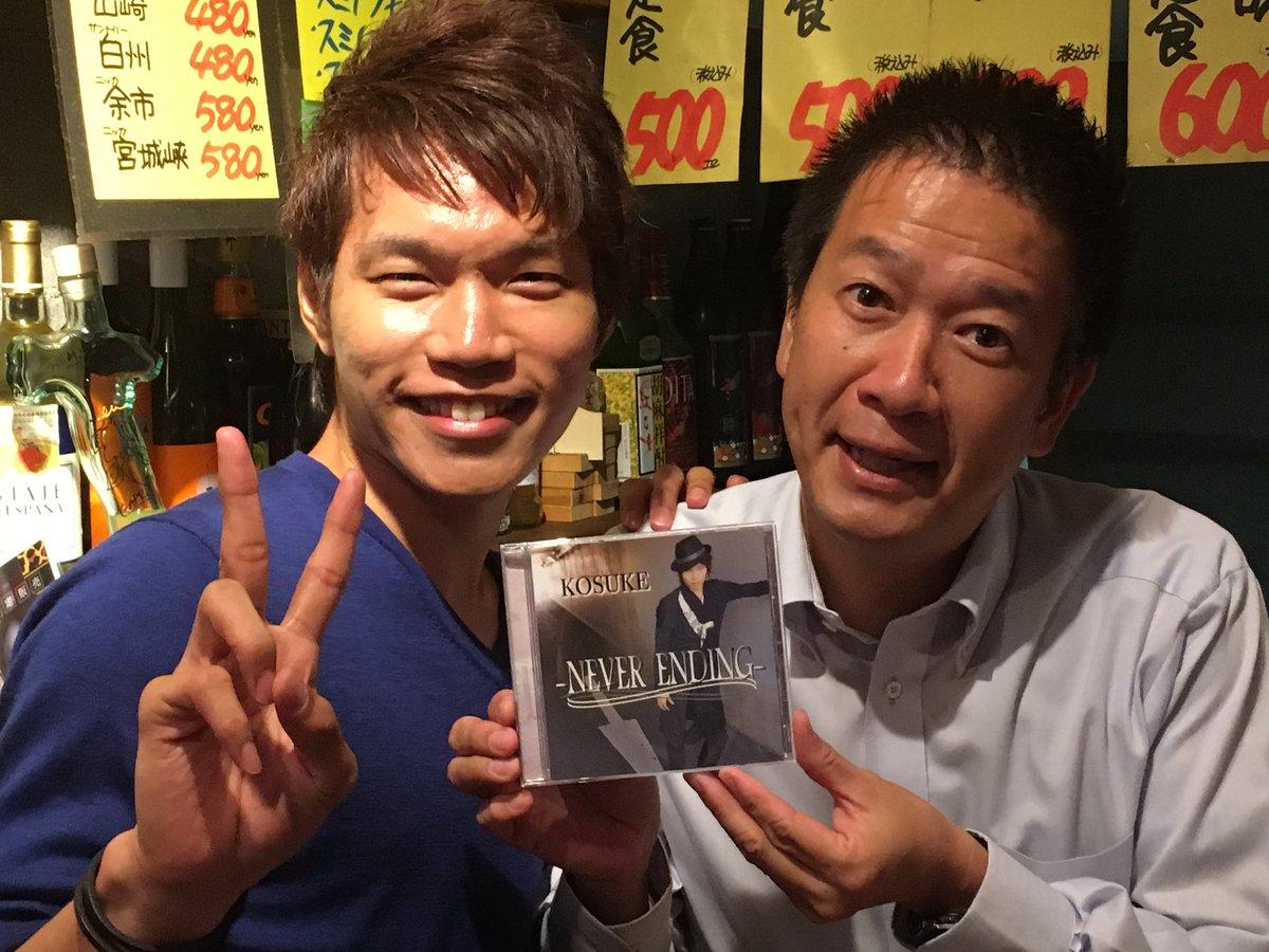 """公式]KOSUKE on Twitter: """"11月3..."""