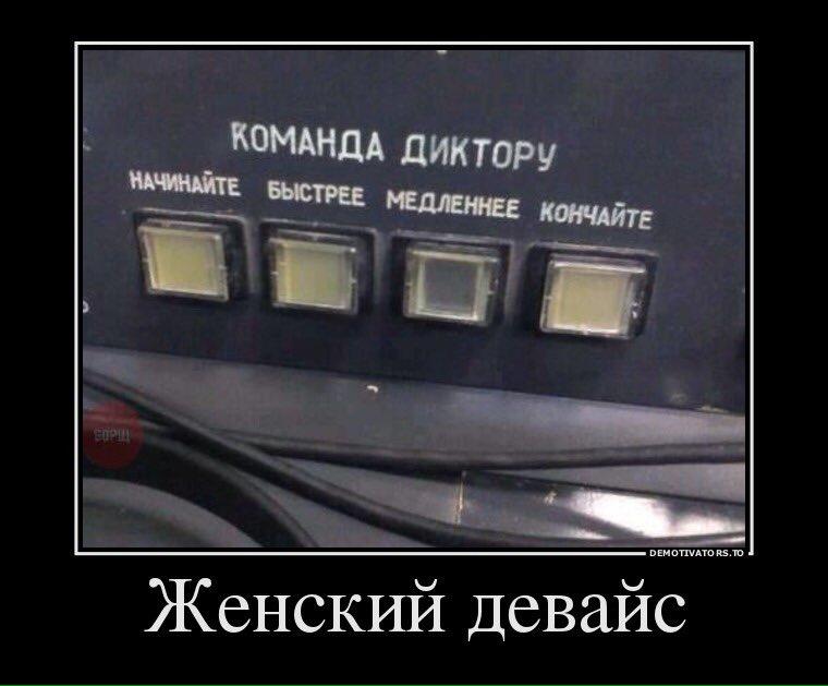 """Кремлю важно показать, что есть хоть какое-то международное внимание к РФ, - Елисеев объяснил, почему Путин согласился на встречу в """"нормандском формате"""" - Цензор.НЕТ 4010"""