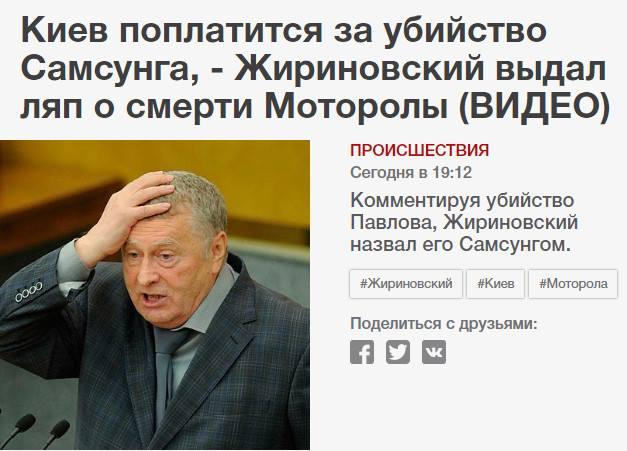 """Порошенко прибыл в Берлин для переговоров в """"нормандском формате"""" - Цензор.НЕТ 3035"""