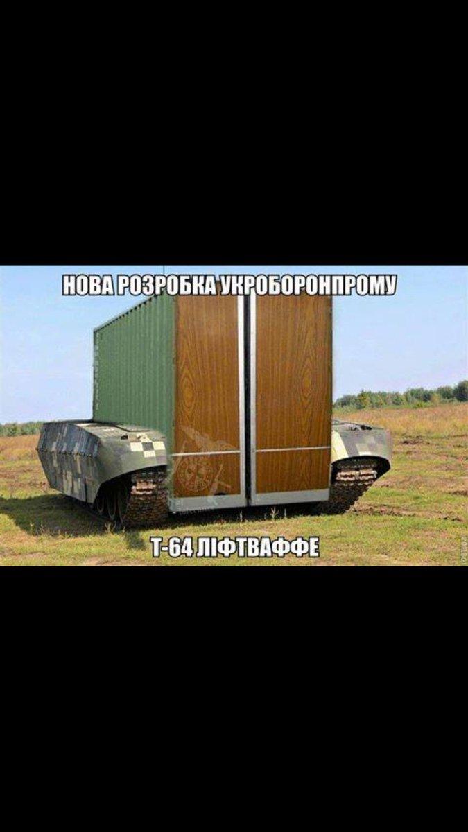 Под видом эвакуации оккупанты выселяют местное население на приморском направлении, расчищая пространство для российских наемников, - ИС - Цензор.НЕТ 2925