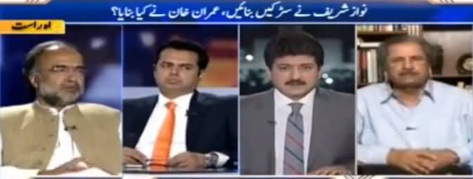 Capital Talk - 18th October 2016 - Imran Khan's Dharna, What Is Govt's Strategy thumbnail