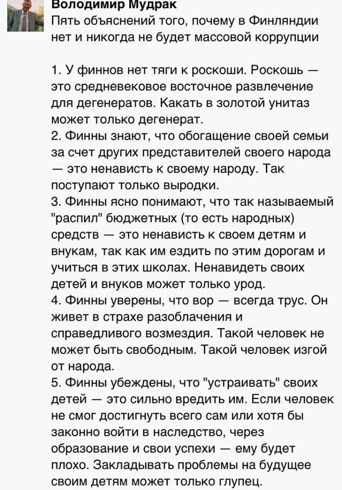 Рождественский Киев с высоты птичьего полета - Цензор.НЕТ 105