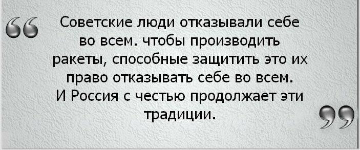 Банк России предупредил, что может не справиться с инфляцией - Цензор.НЕТ 1629