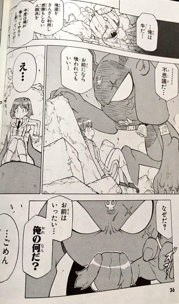 RT @azuki0912: これが載っている19巻といい赤鬼回といい、肉体改造されて自我を失ったギロさんはナッチーとフラグ立てすぎだしとっとと幸せになってほしいし、これもまた戦いなのだ…(ギロ夏は良いぞ単行本を買おうの意) https://t.co/NXtIO0DTi5