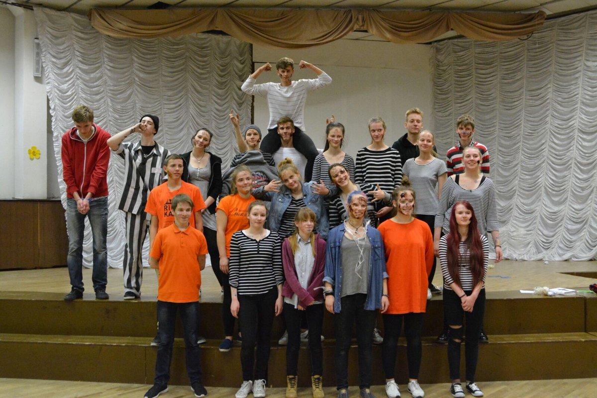 RNDVidusskola photo