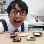 神田伸一郎のツイッター