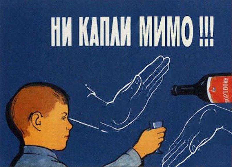 Шахтера, смешные советские плакаты про субботу