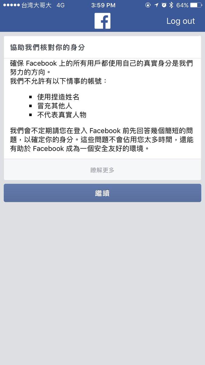 Cjin Cheng on Twitter: