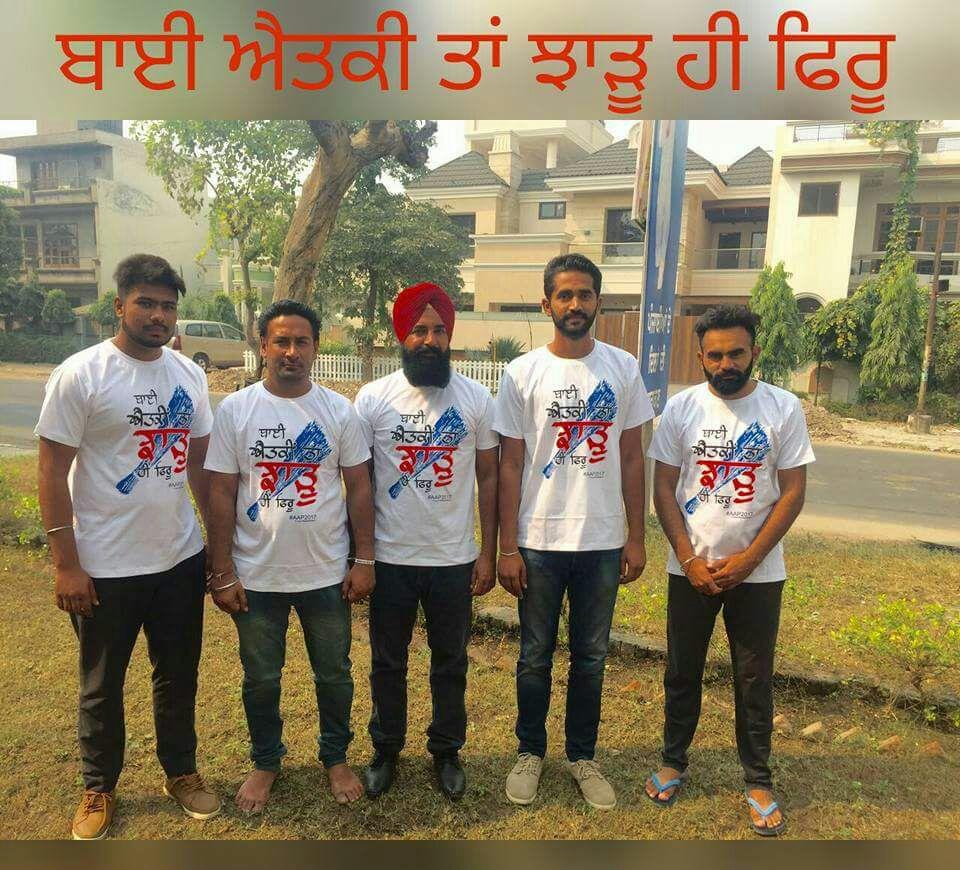 Harjot bains fans harjotbainsfans twitter for Gurinder s bains