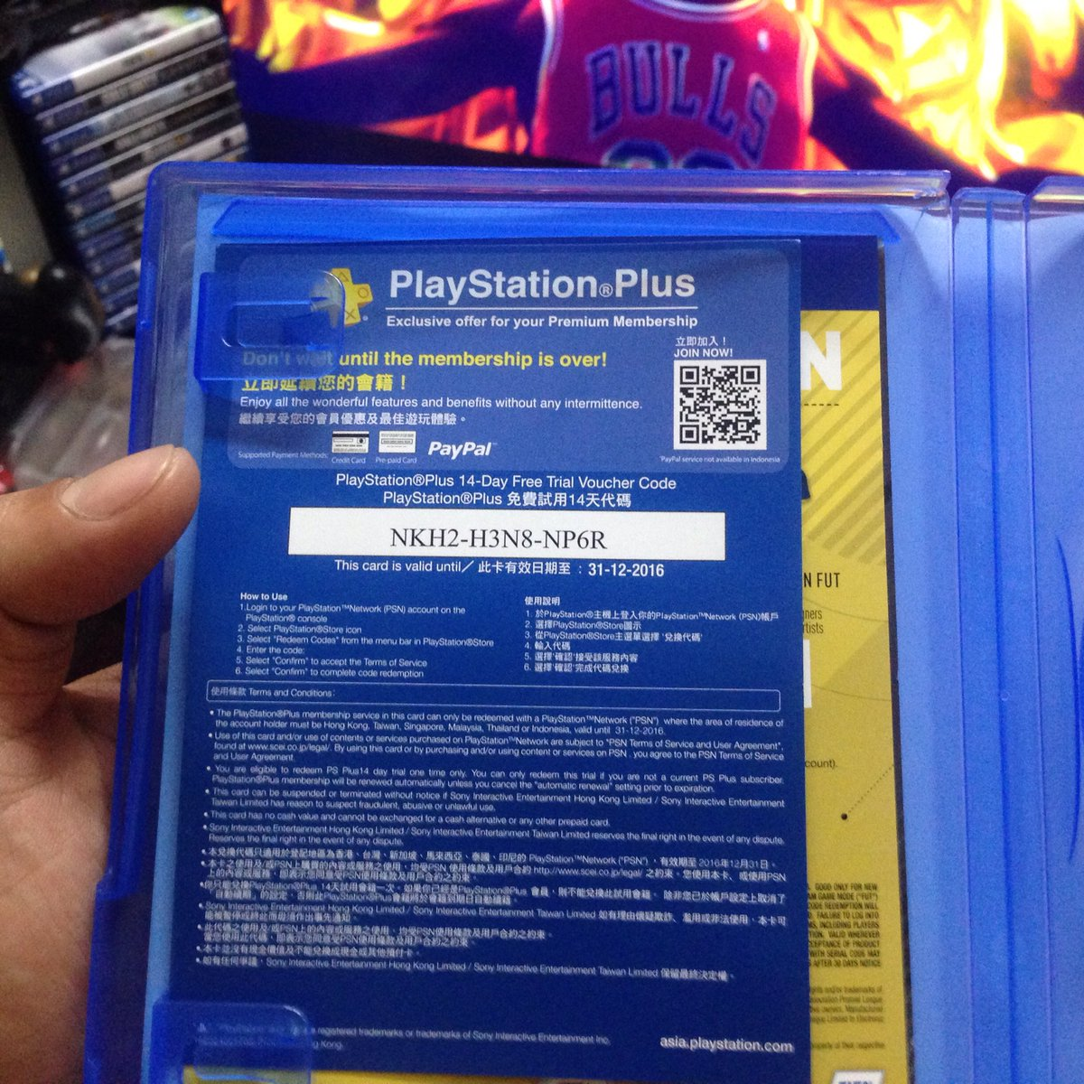 Get ready for free psn codes generator that is able to generate Playstation Network and Playstation Plus codes daily. PlayStation voucher codes are usable and better than other methods of purchase in a .