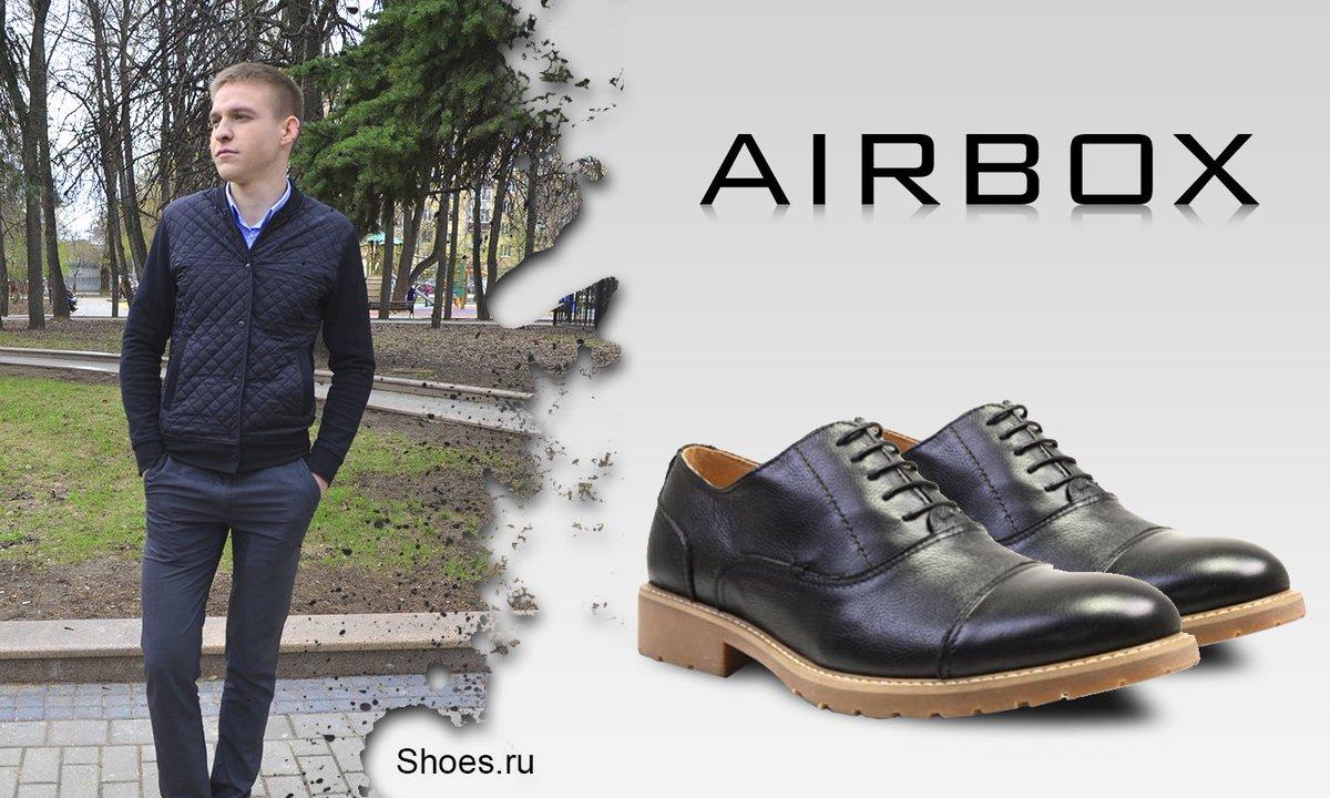 fe4d0421a Shoes.ru on Twitter:
